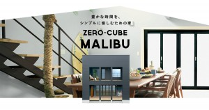 ogi_zero_cube_malibu